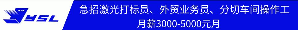 台州方远反光材料有限公司